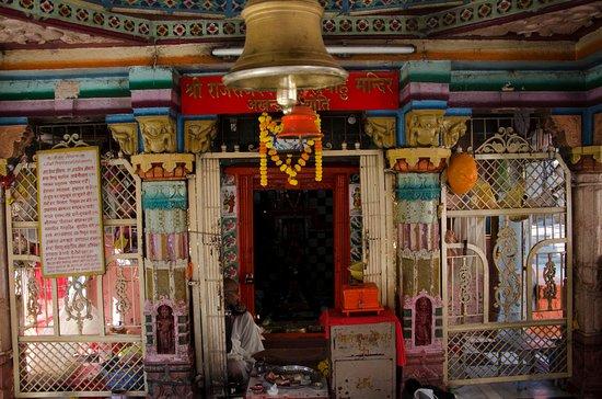 Rajarajeshwara Temple: -------