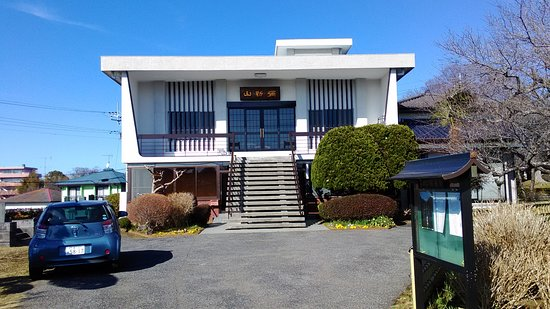 Syoju-ji Temple
