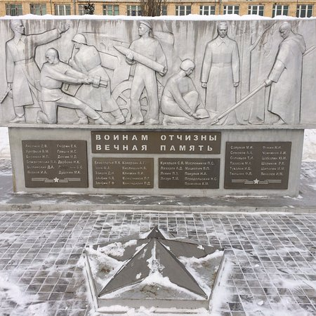 Monument to Soldiers of the Motherland