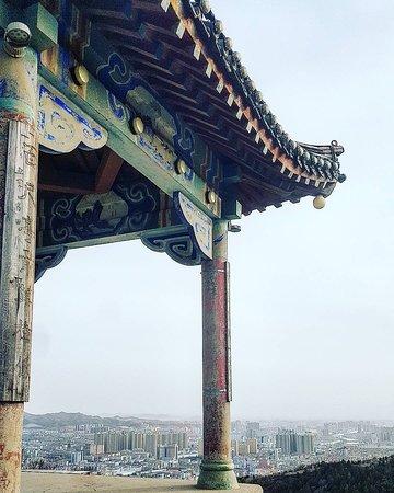 Zhangjiakou, China: IMG_20180304_201723_898_large.jpg
