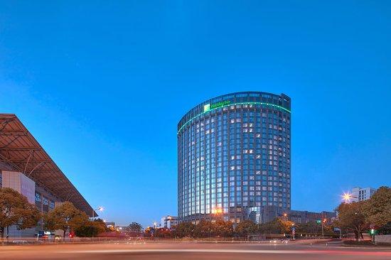 Holiday Inn Express Hangzhou Gongshu