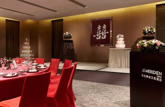 Le Meridien Taipei: Meeting room