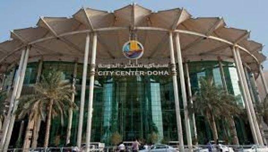 City Centre Mall: Main entrance