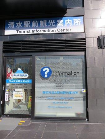 Shizuoka City Shimizu Ekimae Tourist Information Center
