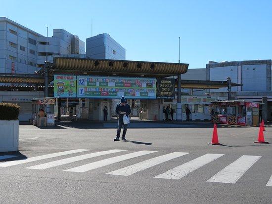 Shizuoka Keirin Race Track