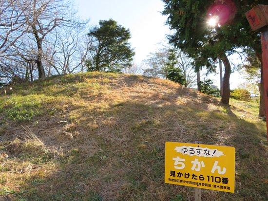 Hyotanzuka Tomb
