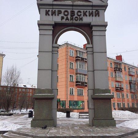 Kirovskiy Raion Arc