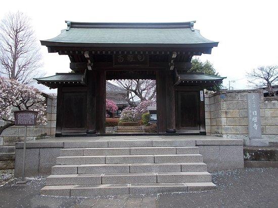 Nichiyodera Temple