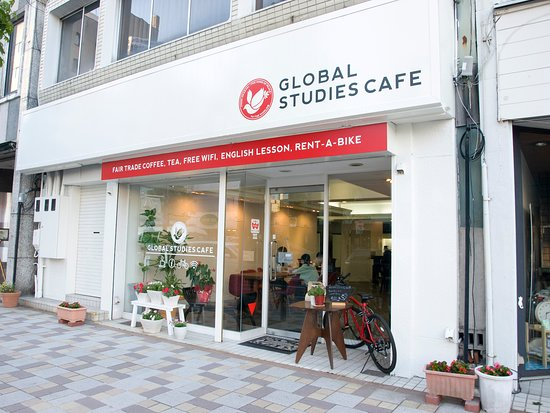 ‪Global Studies Cafe‬