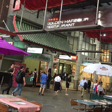 photo3 jpg - Picture of Golden Harbour Restaurant, Sydney - TripAdvisor