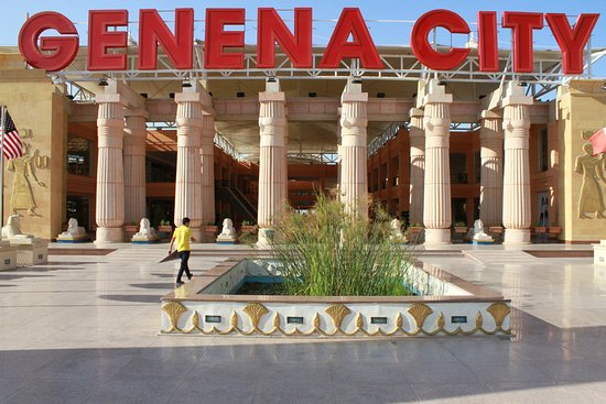 Genena City Mall