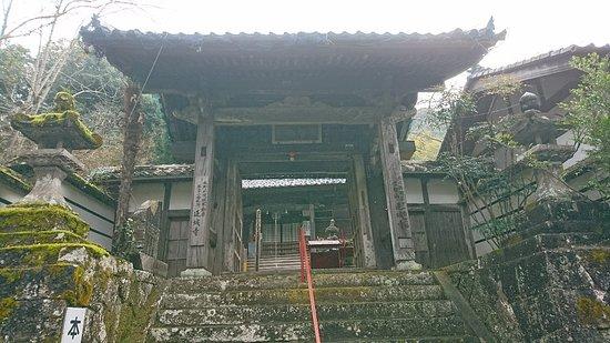 Uchiyama Kannon