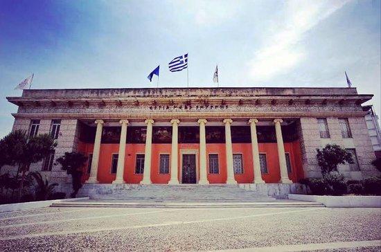 Nea Smirni, Grecia: getlstd_property_photo