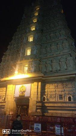 Sri Chamundeshwari Temple: IMG_20171220_060049_large.jpg