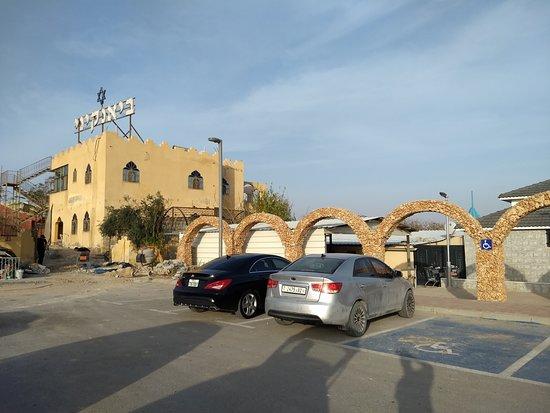 Kalia, Ισραήλ: Th eentrance