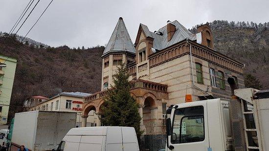 Borjomi Local Lore Museum