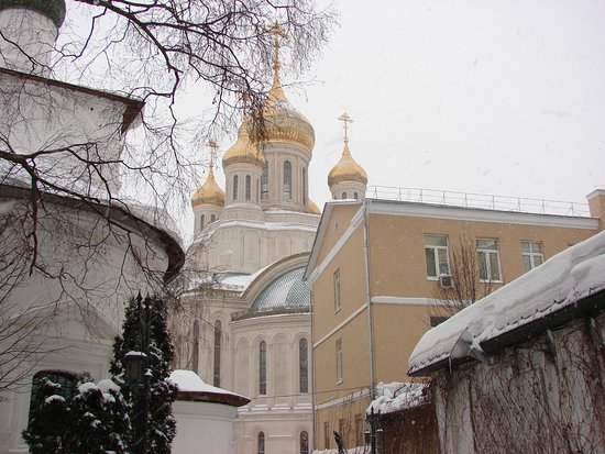 The Church of the Resurrection of Christ and the New Martyrs and Confessors of the Russian Church