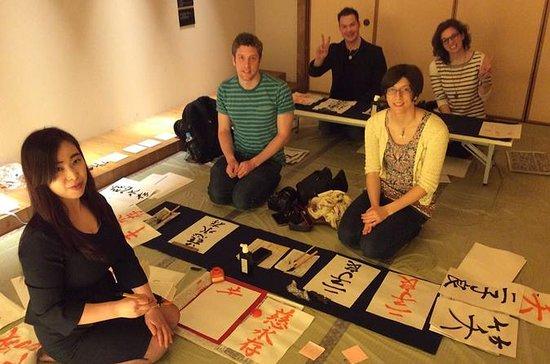 Samurai Calligraphy Class