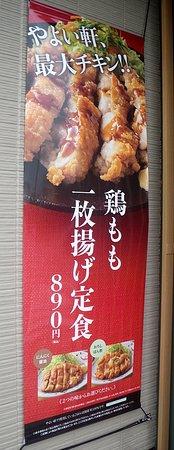 Yayoikenzafuoresutomorunagoten: 18/03/05