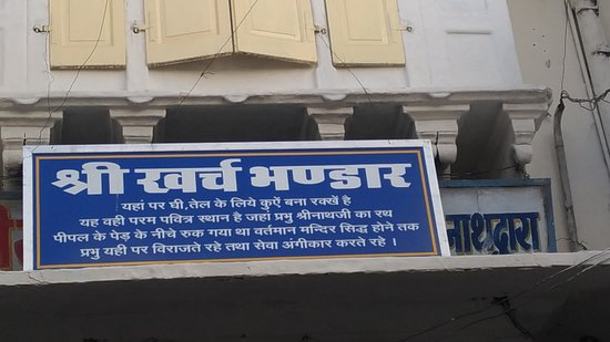 Shree Kharch Bhandar