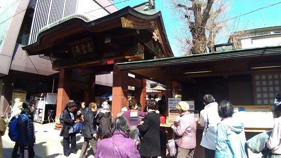 Sugamo Jizo-dori Shopping Street : P_20180304_120919_large.jpg