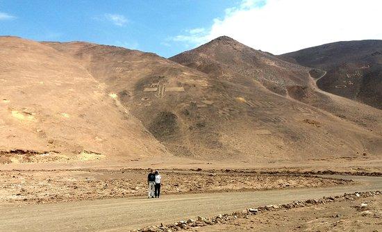 Geoglifos Pintados, Pozo Almonte