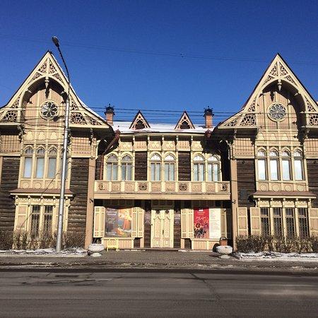 V. Astafyev Literary Museum