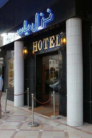 Facade/entrance – obrázek zařízení Hotel Yasmine, Sfax - Tripadvisor