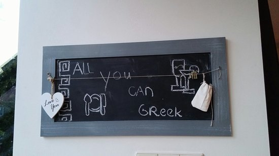 All You Can Greek: 20180306_183051_large.jpg