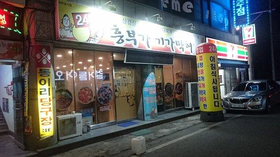 Iksan, South Korea: DSC_3998_large.jpg