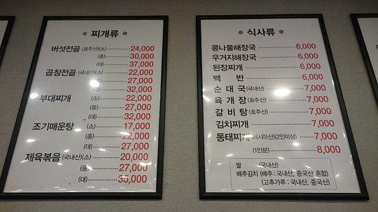 Iksan, South Korea: DSC_3993_large.jpg
