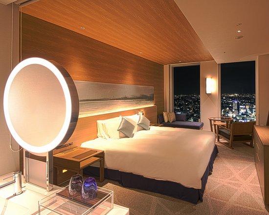 Nagoya prince hotel sky tower japon voir les tarifs et for Hotel a prix bas