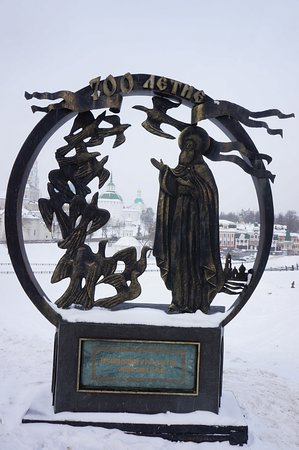 St. Sergius of Radonezh Monument