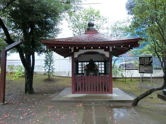 Ryoozenji Monument