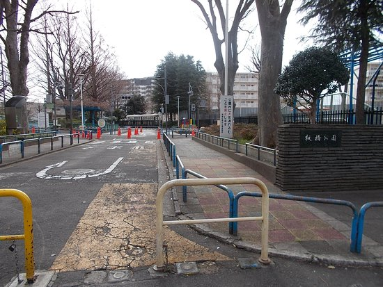 Itabashi Traffic Park
