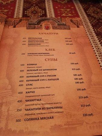 Киликия: хачапури