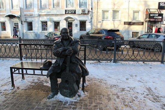 Mikhail Krug Monument