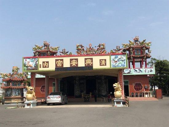 Xianxi, Changhua: 大鼓亭