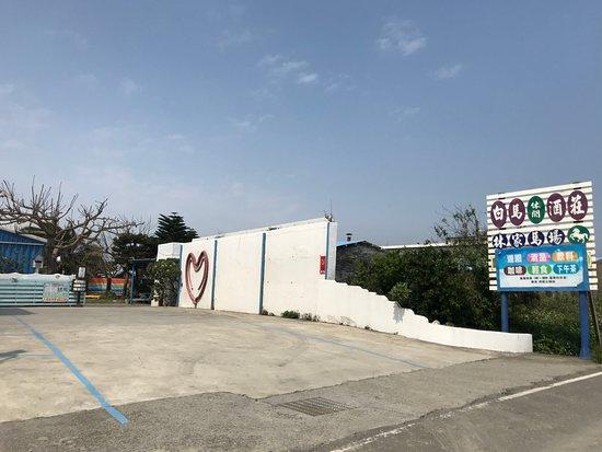Baima Villa