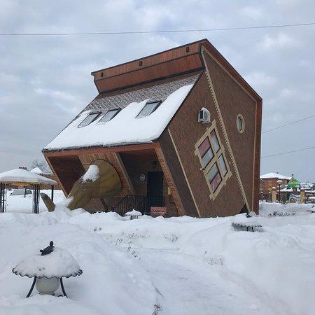 Luzhki, รัสเซีย: photo0.jpg