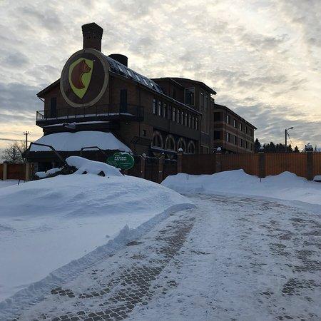 Luzhki, Rússia: photo2.jpg
