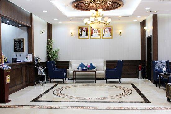 알 디아르 미나 호텔