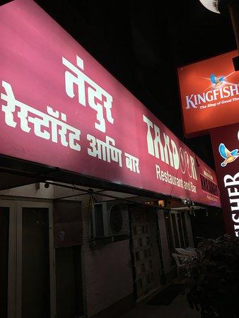 Tandoor Restaurant & Bar: 赤い派手な看板