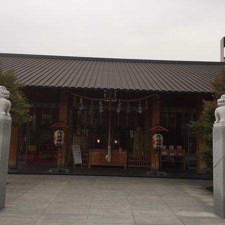 Akagi Shrine : photo0.jpg