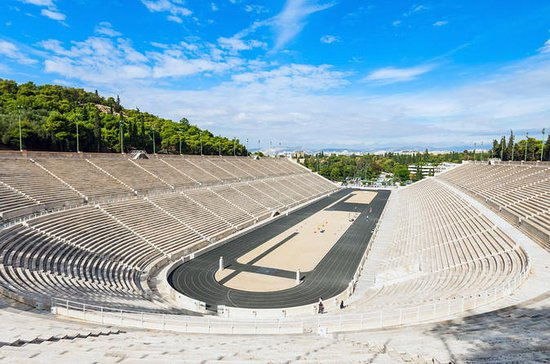 Marathon to Athens, The legends of the marathon, Self-Guided mobile...