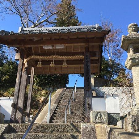 Bishamon-ji Temple
