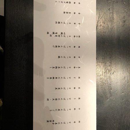 熊本山庄竹笛温泉旅馆照片
