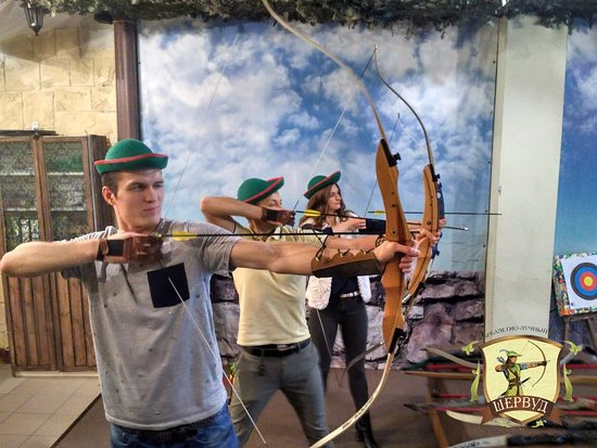 Sherwood Crossbow-Archery Shooting Range