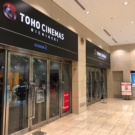Toho Cinemas Nichigeki