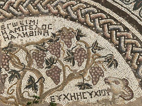 Chrysopolitissa-Kirche: Mosaik